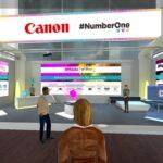Canon Mexicana primera Feria Virtual